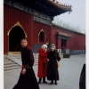 Patricia Christine Jellicoe, Countess Jellicoe (in red) and Diana Hutchins Angulo, in the Forbidden City, Peking