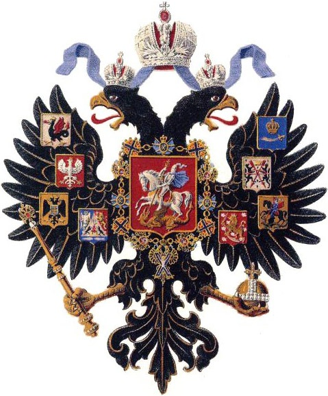 Lesser_Coat_of_Arms_of_Russian_Empire_2