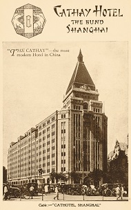 left side -- in line with paragraph beginning The Cathay Hotel itself...